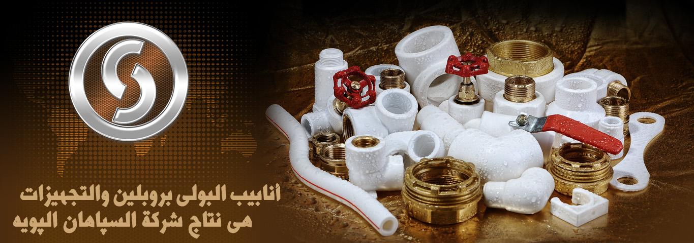 slider1-arabic