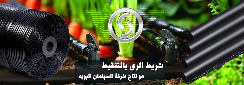slider2-arabic